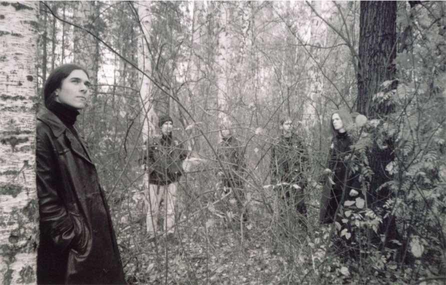 Inter Arbores